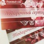 В преддверии Дня Святого Валентина!